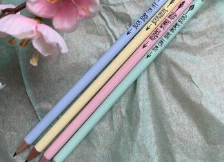 4-teiliges Bleistiftset – Booklover | Truelove Design | Ivy Andrews